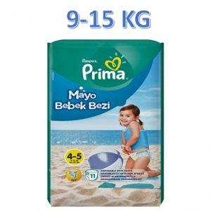 پوشک استخری پریما سایز 5 برای کودکان 9 تا 15 کیلو
