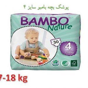 پوشک بچه بامبو سایز 4 بسته 30 عددی - پوشک بچه خارجی